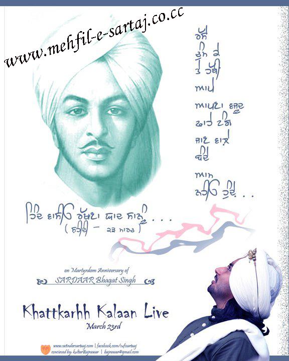 Satinder sartaj mp3 album free download