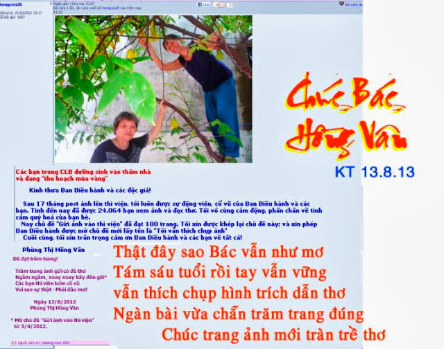 https://lh6.googleusercontent.com/-cwhrRUj1sy4/Ugo_kPbfT4I/AAAAAAAACEU/VjOnEFylQy4/w640-h504-no/HV28+copy.jpg