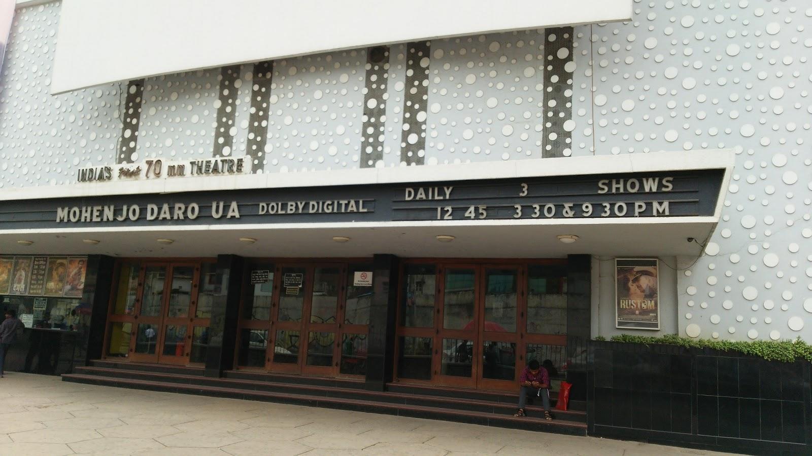 Shiela Cinema (Paharganj)