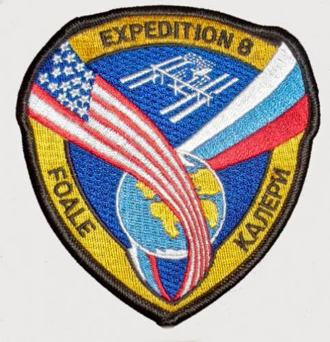 Iss Expedition 8 4 Cape Kennedy Medals