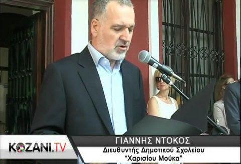 """(ΒΙΝΤΕΟ) Ο αγιασμός στο δημοτικό σχολείο """"Χαρισίου Μούκα"""" στην Κοζάνη"""