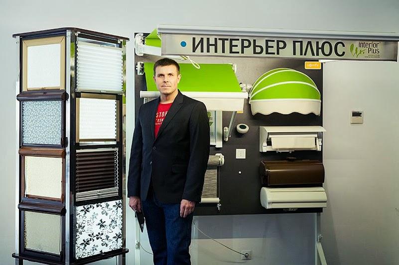 INTERIOR PLUS - Генеральный Партнёр мероприятия Киев Дизайн Клуба 03.03.2015
