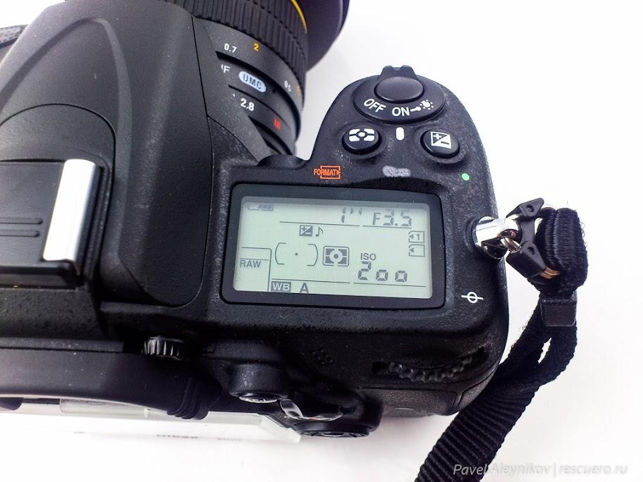 Дополнительный экран NIkon D7000