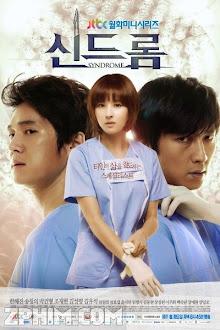 Bàn Tay Sinh Tử - Syndrome (2012) Poster