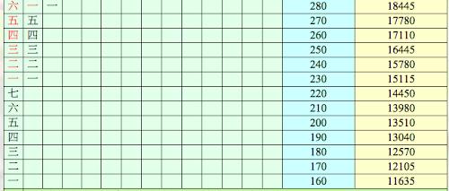 %252522Screenshot%2525202014-11-23%25252