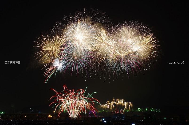 20121006苗栗雙十國慶煙火第二彈