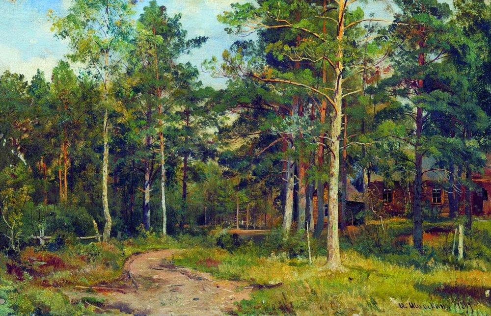 Ivan Shishkin - Autumn landscape. Path in the forest