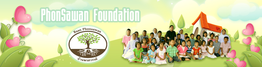 Phonsawan Foundation มูลนิธิพรสวรรค์