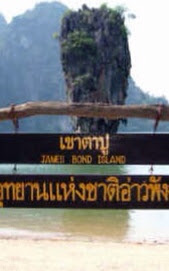 Photo of Official Bond Island Sign