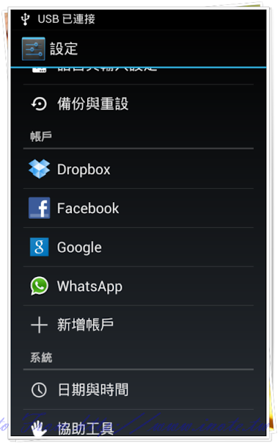 android%2520jelly%2520bean 2