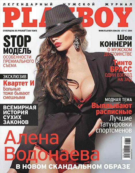 Журнал Playboy №8 (август/2011/Россия)