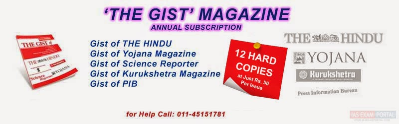 Please renew my annual subscription Name: conbihaulase.cft Ugine, Subs No. [protected] Cell No [protected] (TAMIL- THE HINDU), But we are not getting the paper regularly almost 16 days we didn't get. The agent office told me that they will extend my paper for the 15 days loss but didn't do.3/5(13).