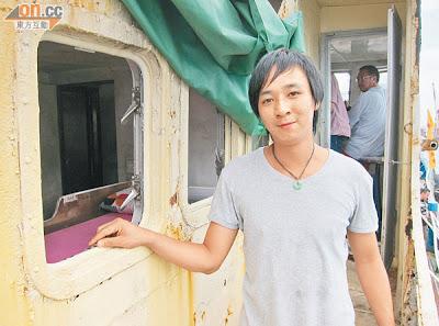 尖閣不法上陸時に同行の男、女子トイレ盗撮で実刑判決