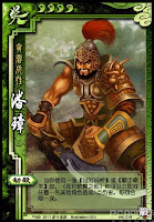 Pan Zhang 5