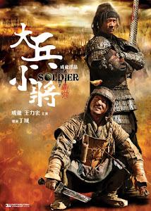 Đại Binh Tiểu Tướng - Little Big Soldier poster