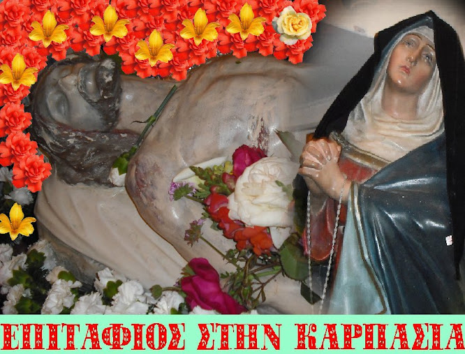 Holy Friday -Epitaph at Karpasha