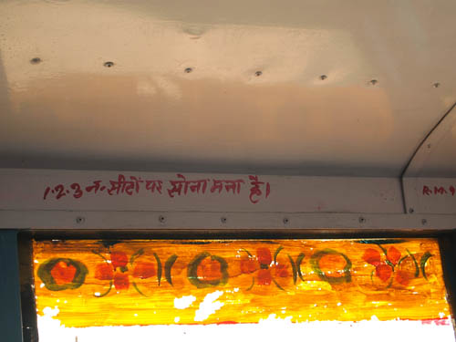 bus-sign.jpg