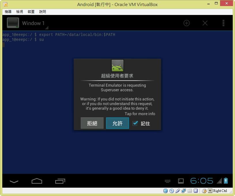 android_start014