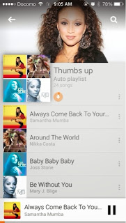 iPhone版 Google Music アプリ