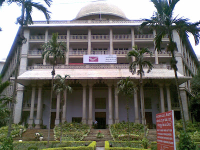 Bangalore GPO