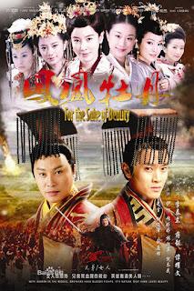 Phượng Hoàng Mẫu Đơn - Phuong Hoang Mau Don - 2013