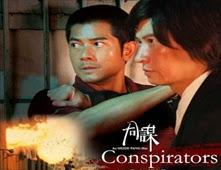 فيلم Conspirators