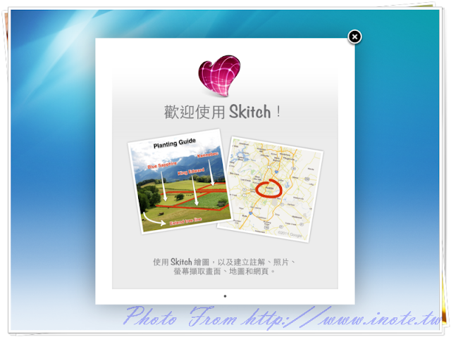 Skitch 1