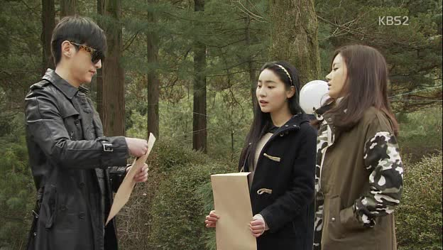 Kwon Yool, Go Bo Kyul