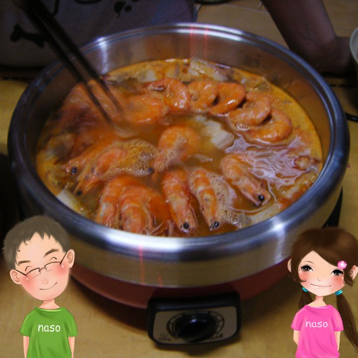 【naso簡易食譜】燒酒蝦