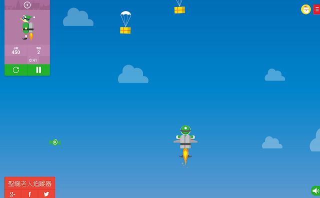 #聖誕老人已經到哪了呢?:一起跟Google來追蹤他的蹤跡吧! 8