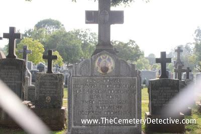 Serbian Cemetery East Los Angeles