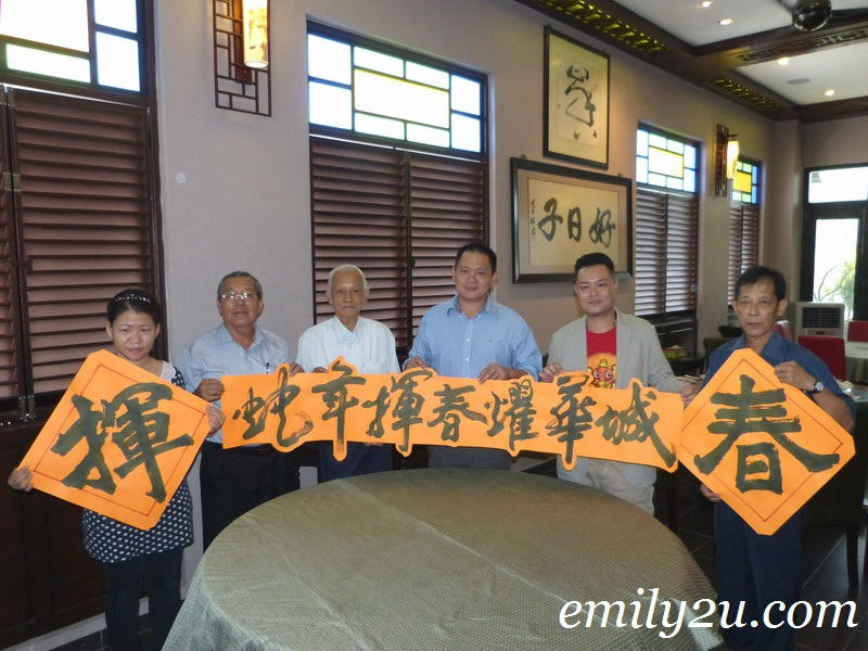 Clearwater Bay Resort calligraphy contest