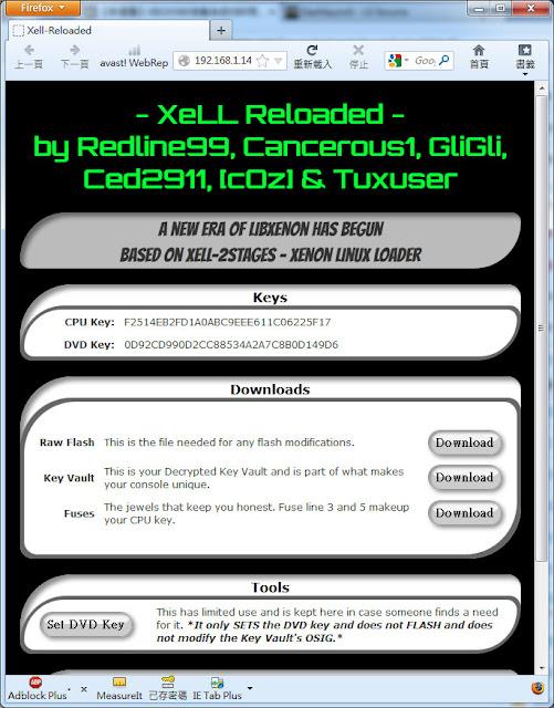 2 0 16747 自製系統升級教學(脈衝、JTAG)新增- XBOX360自製系統