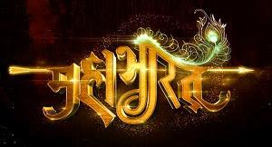 Mahabharat Star Plus