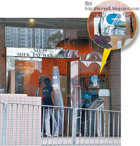 1/3/2013 17:45 <br><br>匯賢大廈由港基物業管理公司管理(圓圖),但大廈早變成住宅,上週五更有宜家傢俬的工人將家居床褥搬入大廈。(鄒潔珊攝)