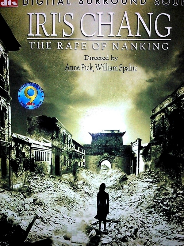 "the rape of nanking iris chang The rape of nanking: the forgotten holocaust of world war ii by iris chang the events were called the ""rape of nanking"" but mass rape was the rape of."