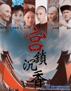 Phim Cung Tỏa Trầm Hương-The Palace