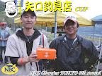 こちらは「矢口釣具店」プロスタッフの粕谷プロから、偏光サングラス『DNA』 2011-11-14T15:23:32.000Z