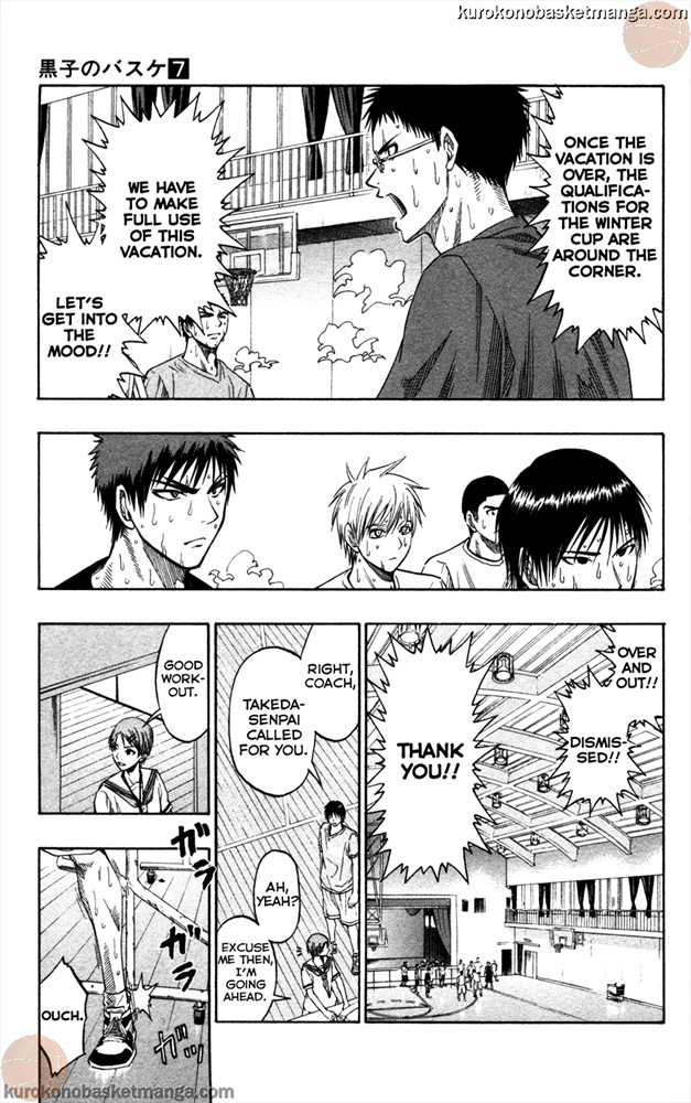 Kuroko no Basket Manga Chapter 58 - Image 600/5