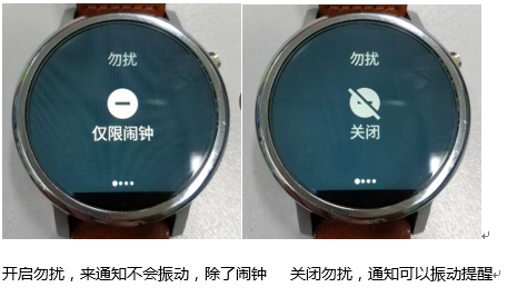 Moto 360 2nd notification settings