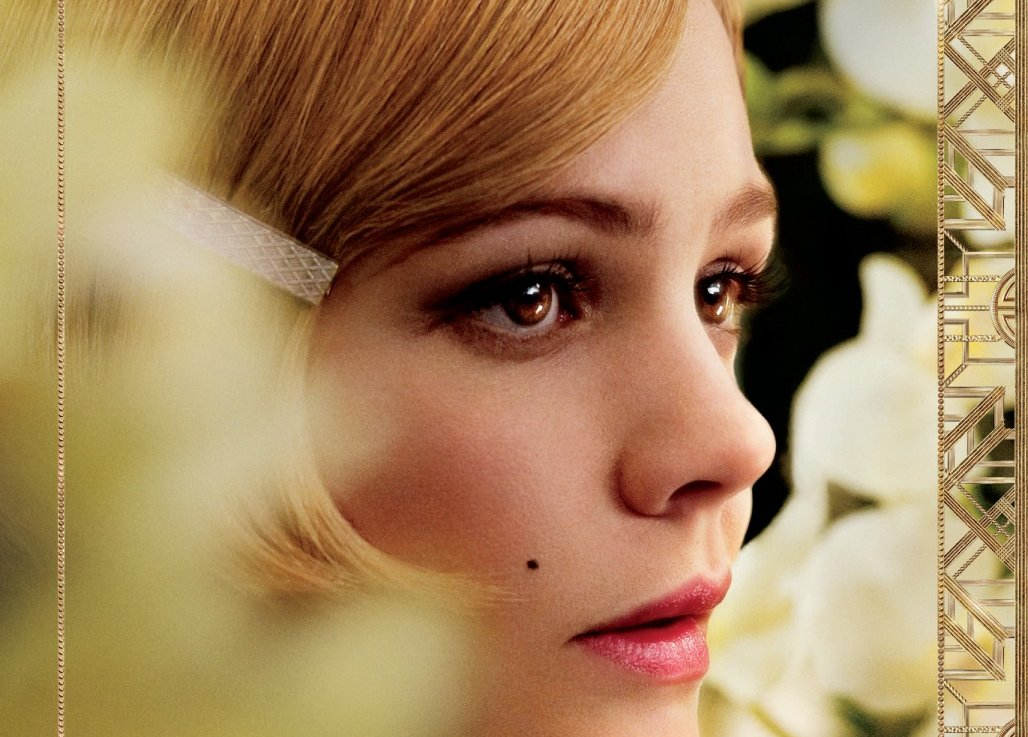 a focus on daisy and tom buchannon in the book the great gatsby