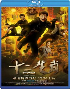 Chinese Zodiac (2012) BluRay 720p 900MB