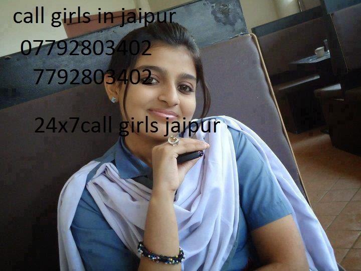 hot call pakistan