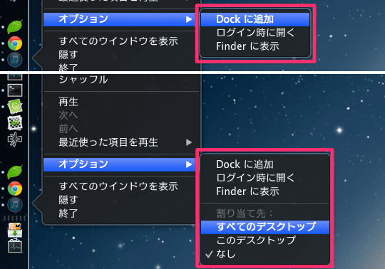 mission_control_fix00-02