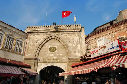 Турция: Базарная арка.