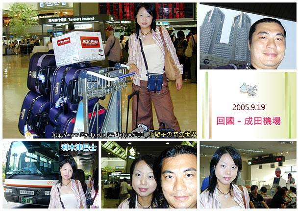 20050919-08.jpg