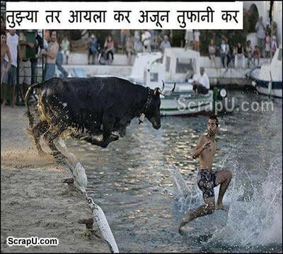 Aaj kuch toofani ho jaye! - Funny pictures