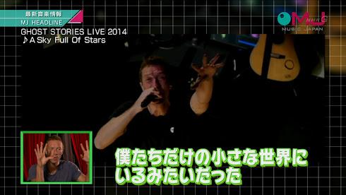 MUSIC JAPAN クリス・マーティン