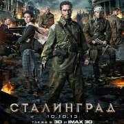 Смотреть онлайн фильм Сталинград 2013 в хорошем качестве HD 720