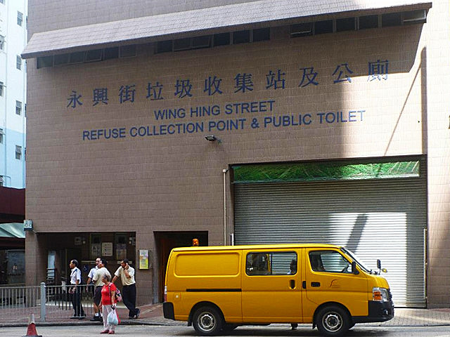 Refuse collection point and public toilet